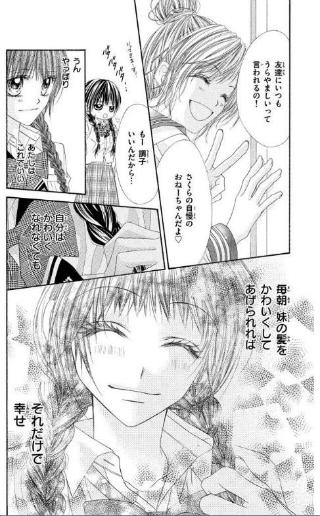 今日恋01